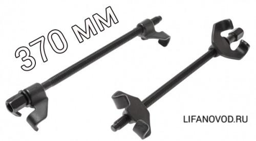 JTC 2 predmeta 370mm 500x276 - Стяжка пружин без стяжек
