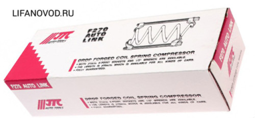 JTC 2 predmeta korobka 500x232 - Стяжка пружин без стяжек
