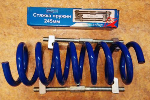 stajka russkaia 500x334 - Стяжка пружин без стяжек